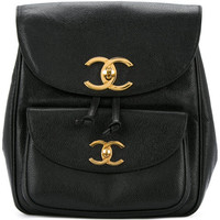 Chanel Vintage CC Chain Backpack - Farfetch