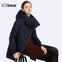 ICEbear 2016 Inclined Zipper Coats Women's Windproof Jacket High Quality Parka Woven Warm  Coat Anorak 16G6178