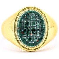 Tiffany & Co. Bloodstone 18k Yellow Gold Seal Ring