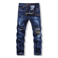Fashion Men's Fashion Mosaic Slim Pants Jeans [6541762307]