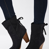Faux Suede Bow Booties