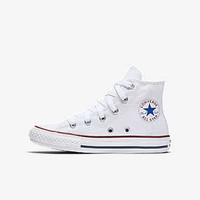 White Converse High Top Shoes. Converse.com
