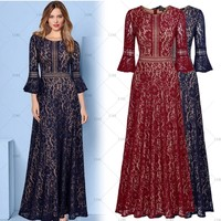 ✨Elegant Bell Sleeve Lace Overlay Formal Dress, US Sizes 4 - 14