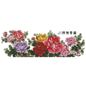 Top Quality Lovely Hot Sell Counted Cross Stitch Kit Peony Peonies Flower Flowers China National Flower