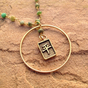 Happiness and Peace: Beautiful Green Chrysoprase Gemstone Necklace with Chinese Peace Symbol