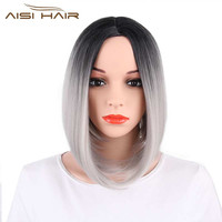 Bob Style Straight Ombre Synthetic Wigs/ Heat Resistant