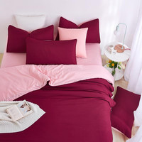 2016 New Minimalist Bedding Sets Red Wine Color Duver Quilt Cover Bed Sheet Beige Pillowcase Soft Comfortable King Queen Full