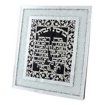 Crystal Frame With Plate 26*22cm- Brick Design With Hebrew Blessing For Home