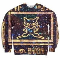 1st Edition Holographic Sweater