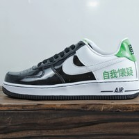 "[Free Shipping ] Nike Air Force 1 LeBron James ""Self-Doubt "" Basketball Sneaker"