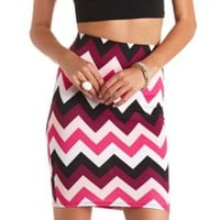 Chevron Print Bodycon Pencil Skirt