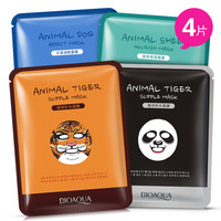 BIOAQUA  Skin Care Sheep/Panda/Dog/Tiger Packing Facial Mask Moisturizing Oil Control Cute Animal Face Masks