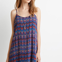 Abstract Print Cami Dress