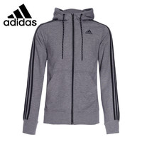 100% Original adidas new men's sports jacket winter S12904 free shipping