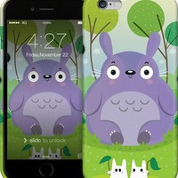 The cutest neighbor iPhone Cases & Skins by Mjdaluz | Nuvango