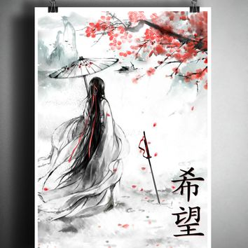 Geisha with cherry blossoms, Japanese hope kanji, Japanese ink painting