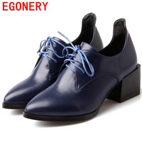 EGONERY shoes 2015 new spring autumn fashion solid color Leisure style genuine leather women shoes thick heels oxfords shoes