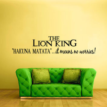 rvz1425 Wall Decal Vinyl Sticker Lion King Hakuna Matatta Sign Quote Letters
