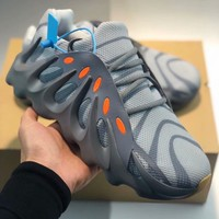 adidas Yeezy Boost 451 Dark Grey Inertia Orange - Best Deal Online