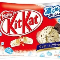 Kitkat Kit Kat Nestle Japan Chocolate Cookies & Cream