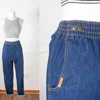 1970s Dark Denim Cigarette Pants / Dark Blue Denim Slim Fit Jeans / Vintage 70s Jeans / Ultra High Waisted Jeans / 70s Denim Jeans 50s Style