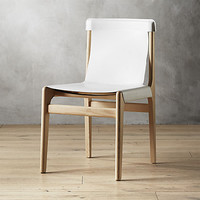 burano white leather sling chair