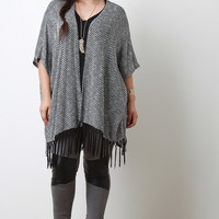Chevron Knit Fringe Cardigan