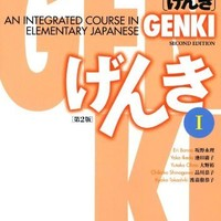 GENKI I: An Integrated Course in Elementary Japanese [With CDROM] (Japanese Edition) (English and Japanese Edition)
