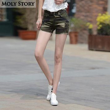 New Summer Camouflage Jean Shorts Femme High Waist Denim Shorts Women Short Jeans Cut Off