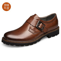 Noopula Mens Designer Shoes Men Oxford Shoes For Men Shoe Brand Famous China Dress Casual For Genuine Leather Luxury Brand Shoes