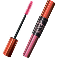 Volum' Express Falsies Push Up Drama Mascara - Maybelline