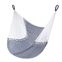 Vineyard Haven Hanging Chair