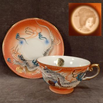 Vintage Dragonware Cup and Saucer with Geisha Lithophane – Unusual Color