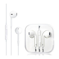 New White Headset Earpods Earphone w Volume Remote Mic for Apple iPhone 5 Retail box High Bass quality = 1697096580