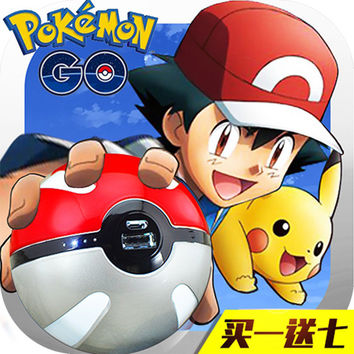 Pokemon go power Bank 10000mah With rope