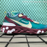 hcxx Nike Upcoming React Element 87 Undercover X Fashion Running Shoes Green