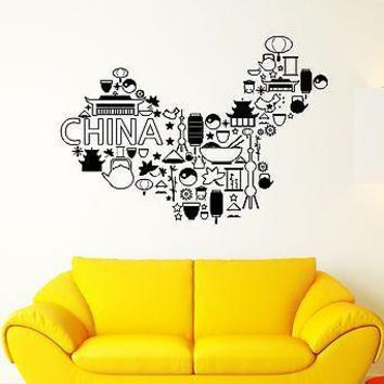 Wall Decal China Tea East Yin Yang Country Chinese Bamboo Vinyl Stickers Unique Gift (ed069)