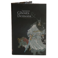 Japanese Ghosts and Demons