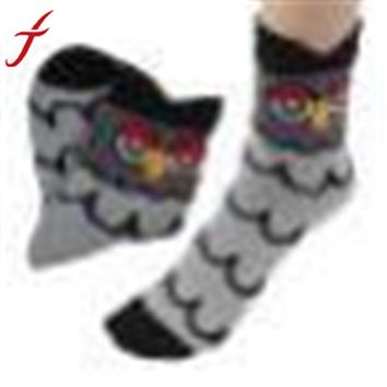 2017 New Fashion Unique Women and Girls Cartoon Lovely Cute Owl Cotton Funny Socks For Women Men Unisex Sock