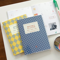 Pattern Monthly Planner