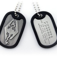The Elder Scrolls V - Skyrim Dog Tag: Dovahkiin