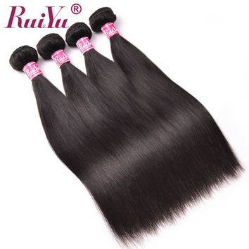"RUIYU Hair Brazilian Straight Hair Weave Bundles 100% Human Hair Extensions 1 pc Non Remy Hair Bundles Natural Color 10""-28"""