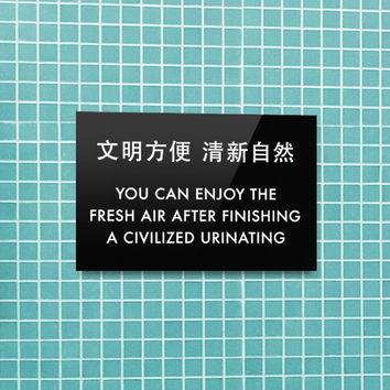 Funny Toilet Sign. Bathroom Decor. Chinglish Restroom Signage. A Civilized Urinating