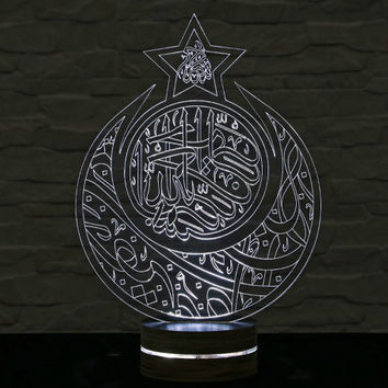 Crescent and Star Shape, Arabic Writing, Islamic Art, Islamic Decor, 3D LED Lamp, Calming Light, Plexiglass Lamp, Decorative Lamp, Art Lamp