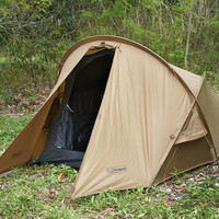 Snugpak Scorpion II Tent Camp Military 2 Person Survival Outdoor Tactical 92875