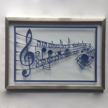 MUSIC Notes w/Biblical Phrase CUSTOM ORDER GiFT for 70th Birthday Blue Paper Cut ORIGINaL Design Wall Décor Handmade SIGNeD Framed OOaK