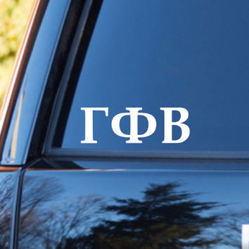 Gamma Phi Beta Car Decal | Gamma Phi Beta Car Sticker | Gamma Phi Beta Sorority | Gamma Phi Beta Laptop | Greek Stickers | Greek Sticker 161