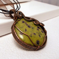 Atlantisite Copper Pendant Necklace, Wire Wrapped Rustic Copper Jewelry