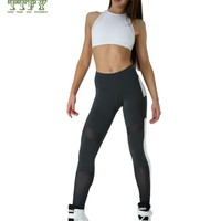 Mist Dark. Leggings