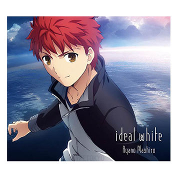 Fate/stay night [Unlimited Blade Works] Music CD : ideal white [Limited Edition]